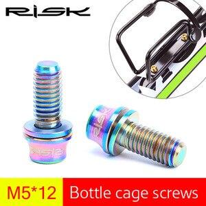 RISK 2 шт. M5 * 12 мм болты из титанового сплава Ti для велосипедной бутылочной клетки держатель для велосипедной бутылки для воды конусный винт с шайбой M5x12