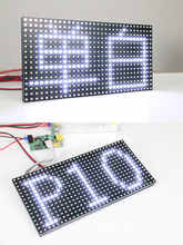 free shipping wholesale p10 white color outdoor led module 32*16 pixel waterproof for scrolling message led display sign