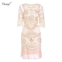 Fashion Summer Silver Floral Embroidery Lace Dress Elegant Beautiful Best Bohemian Dresses For Women Top Quality
