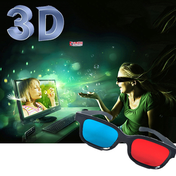 8925d4652d66 Universal Black Frame Red Blue Cyan Anaglyph 3D Glasses 0.2mm For Movie Game  DVD