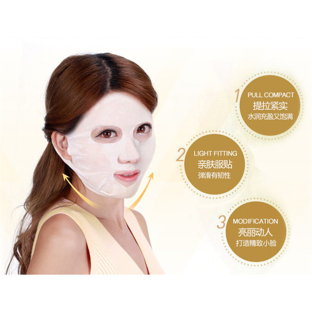 BIOAQUA mask for face Firming 3D Facial Mask V Line Slimming Lifting Shaping Whitening Moisturizing Brighten Mask Skin Care 4