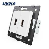 Livolo ЕС Стандартный DIY части пластиковые материалы функциональная клавиша, белый цвет, 2 банды для USB розетки, VL-C7-2USB-11 (4 вида цветов)