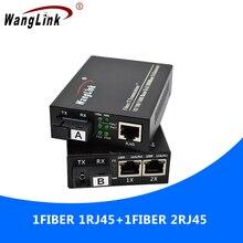 1.25G fiber media converter 2RJ45 port + 1 fiber media converter 1 rj45 port transceiver 2PCS