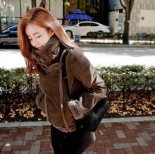 Зима локомотив замши шуба лацкане короткий женский Мех Ягненка кашемировые пальто с утолщенной Корейский