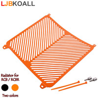 Motorcycle Radiator Guard Grille Protector Cover For KTM 1190 RC8 RC8R 2008 2009 2010 2011 2012 2013 2014 2015 2016 Orange