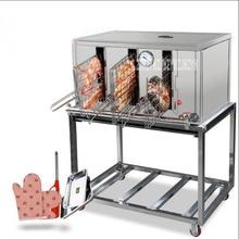 KY-M01 бездымный гриль печь Рыб Машина Нержавеющая сталь трехкомфорочная газовая рыбы плита Коммерческая автоматическая печь для выпечки 3 отделами