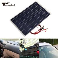 18V 30W Solar Power Panel Car Boat Battery Bank Charger Universal With Clip