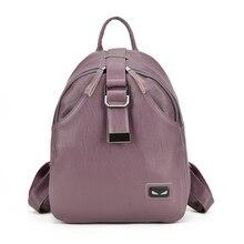 Женские рюкзаки кожа женщины сумка маленькие женщины рюкзак Mochila Feminina элегантный дизайн школьные сумки для подростков девочек рюкзаки