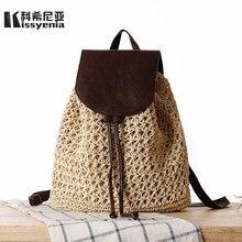 701cba2952 Kissyenia 100% Handmade Beach Women Backpacks Woven STRAW Backpacks Bolso  Mimbre Bohemia Bali Wicker Leather