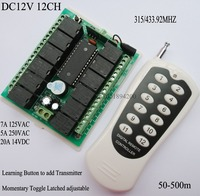 Free Shipping 12V 12CH Remote Control Switch RF Wireless Transmitter Receiver Learn Code 8 Kinds Work