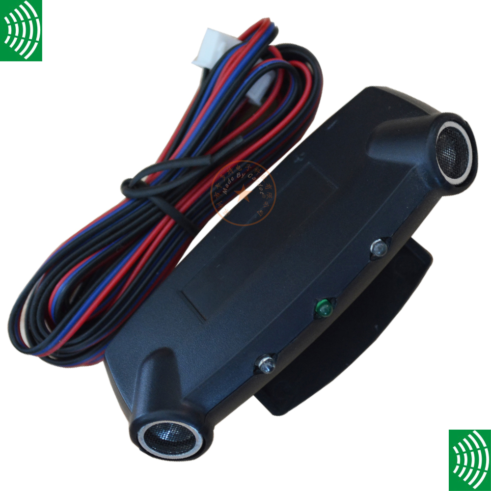 cardot cheap ultrasonic sensor motion detection system working with car alarm system