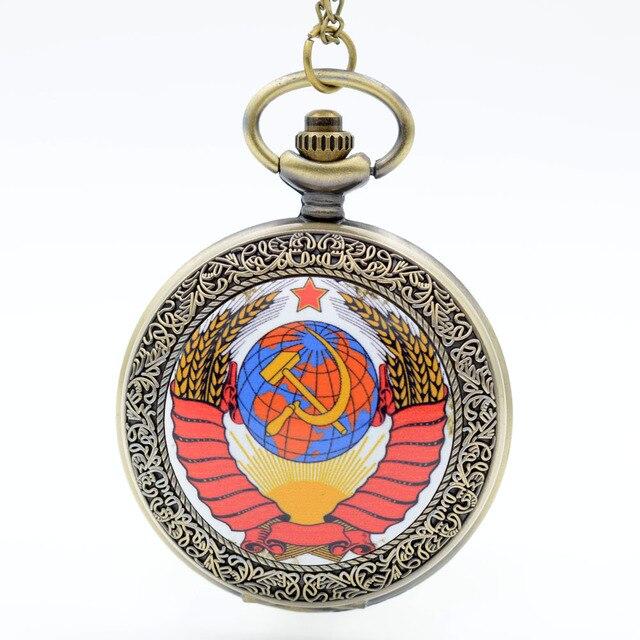 Fashion Bronze USSR emblem Earth Sickle Hammer Wheat Red Dome Quartz Pocket Watc
