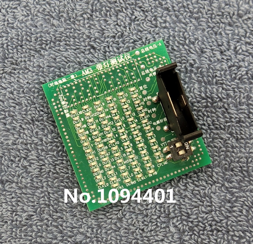 1pcs* Brand New Desktop CPU AM3 Socket Tester CPU Socket Analyzer Dummy Load Fake Load with LED