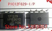 Ücretsiz kargo PIC12F629 I/P PIC12F629 12F629 50 adet/grup DIP IC