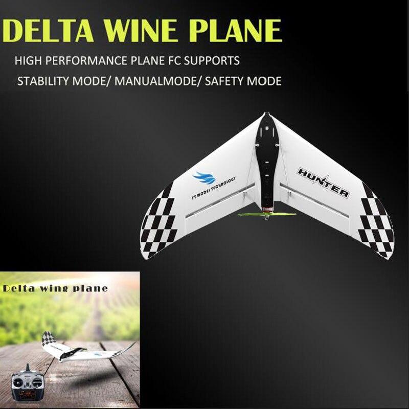 Modèle créatif de planeur télécommandé de résistance aux chutes de matériel de l'epp 2.4G 500 M