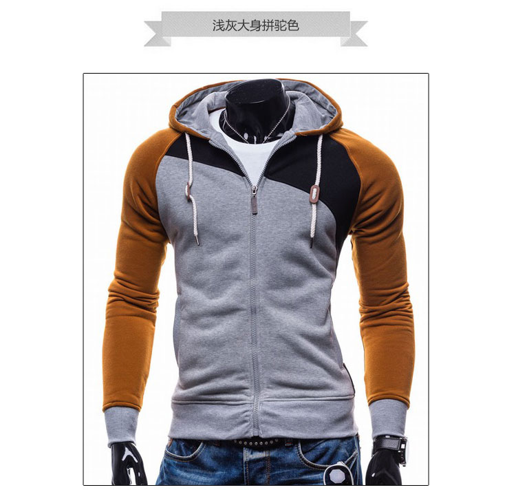 17 Hoodies Men Sudaderas Hombre Hip Hop Mens Brand Leisure Zipper Jacket Hoodie Sweatshirt Slim Fit Men Hoody XXL 2
