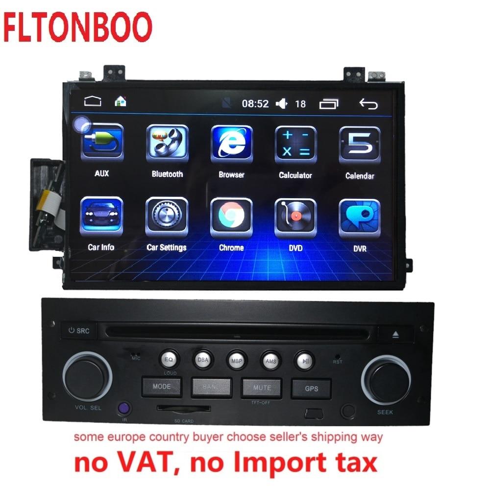 7 pollici android 6.0 per Citroen C5 2005-2012 auto lettore dvd, navigazione GPS, 1 GB di RAM, 16 GB di ROM, wifi, volante, libero 8g mappa, mic