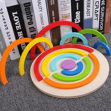 лучшая цена 2019 Wood Rainbow Building Blocks Toy Creative Assembling Wooden Blocks Circle Multiple shapes Set Educational Toys for Children