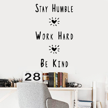Modern Humble Work Wall Sticker Removable Self Adhesive Watercolo Home Decor Children House Vinyl Art Decal цена