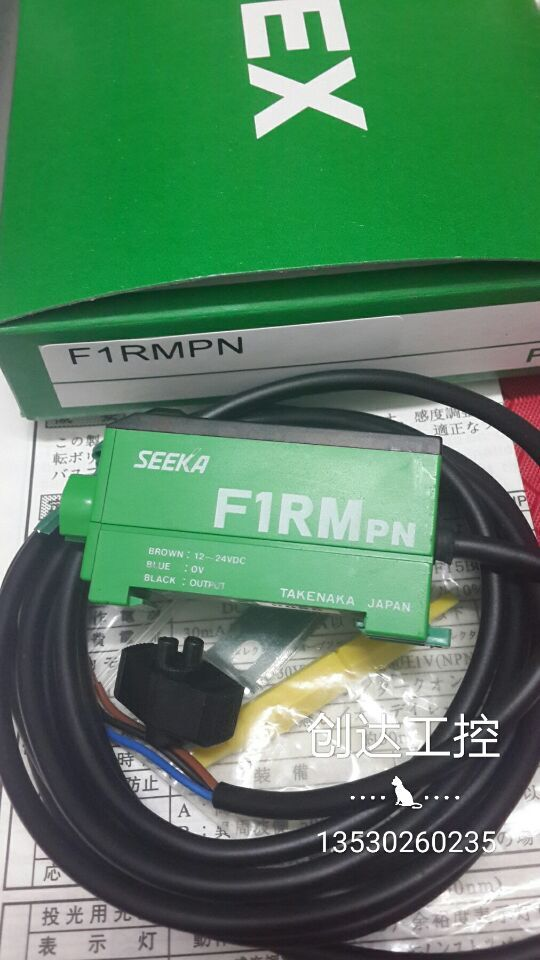 F1RMPN  Photoelectric Switch e3x da21 s photoelectric switch
