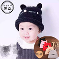 Lovely Child Animal Hat Fashion Kids Winter Wool Cat Ear Hat Beanie Boys Girls Warm Knitted Caps with Pearls  Free Drop Shipping