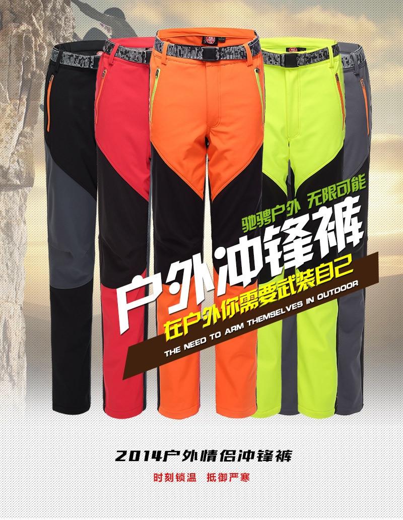 Pantalons de Combat imperméables durables pour femmes pantalons de randonnée de camping en plein air à séchage rapide et respirants