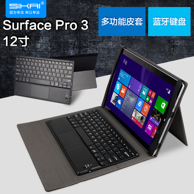 Sikai Luxury Fashion Removable Bluetooth Detachable TouchPad Keyboard Case Cover For Microsoft Surface Pro 3 Pro3 12 Tablet PC new ru for lenovo u330p u330 russian laptop keyboard with case palmrest touchpad black