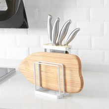 Kitchen Knife Cutting Board Cooking Tool Storage Rack Home Multi-Function Cutter Plate Cutting Board Tool Iron Tool Holder