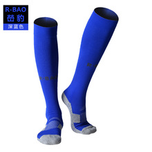 1 pair 100% Brand New Neon Adult Athletic High Tube Socks Football Soccer Crus Leg Protect High Quality Long Socks 8 Colors mrf317 specializes in high frequency tube brand new genuine original 100% invoice kwcdz