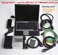 MB Stern C5 Diagnose SD Verbinden C4 C5 mit Dell D630 Laptop 360G SSD 2020,12 V DAS/ DTS/HHT für Mb Star C5 für MB Auto Lkw Diag
