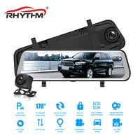 Full HD 1080p дюймов 1080 P Автомобильный Dvr 9,66 Автомобильное зеркало заднего вида автомобиля вождения видео рекордер камера автомобиля заднего вид