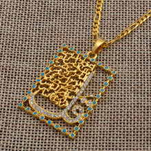 Allah Shahada Pendant Necklaces for Women/Men,Koran Arabic Jewelry Muslim Middle East Gold Color Alcoran #004601