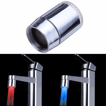 Glow Shower Stream Tap LED Light Water Faucet Head With Universal Adapter 7 Color Changing