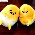 Yamala Japan's egg yolk brother lazy balls Hold pillow round cushion for leaning on of eggshell model Lovely birthday gift