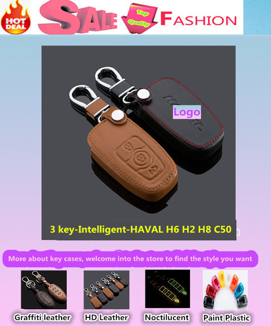 Top Quality car styling cover detector Leather shell Remote keys bag cases intelligent/folding special for HAVAL H6 H2 H8 C50