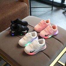 2017 Anak-anak LED Berkedip Sepatu Anak-anak Berjalan Sepatu LED Flashing  Sneakers Untuk. 3 Colors Available 7520205301