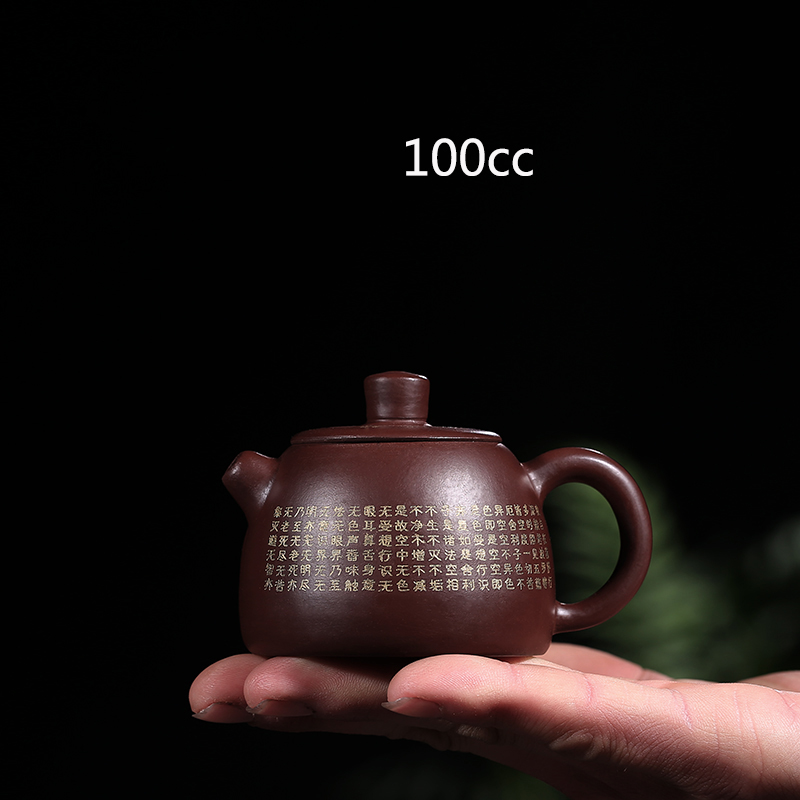 100ml Authentic Yixing Teapot Mini Buddhist Scriptures Pot Chinese Healthy Purple Clay Pot Zisha Kung Fu Tea Set Tea Pot Kettle in Teapots from Home Garden
