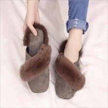 купить Winter Women Home Slippers with Faux Fur Fashion Warm Shoes Woman Slip on Flats Female Slides Black Pink Plus Size 41 по цене 1256.57 рублей