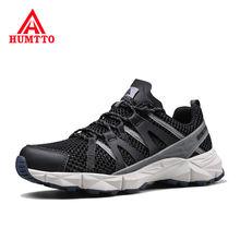 Humtto Нескользящая амортизирующая обувь для бега Мужская дышащая