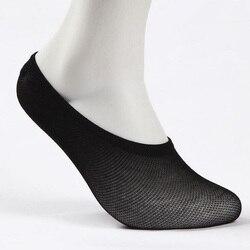 5 pairs lot men women low cut ankle sports socks soft cotton sock loafer boat non.jpg 250x250