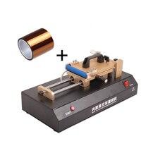 2in1 Built in Vacuum OCA Film Laminating Machine Universal Phone Screen Laminator Polarizer Film Machine