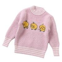 Children's Mink like Furry Sweater 2008 Winter Dress Girls Furry and Thicken Baby Yellow Duck Sweater