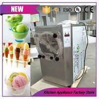 Desktop hard ice cream maker batch freezer machine