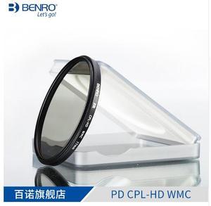 Image 3 - Benro37/40.5/43/ 55/49mm52mm58mm62mm67mm72mm77mm82mm Filter PD CPL Circulaire Polarisator Filters