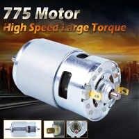 DC 12V 150W 13000 ~ 15000rpm 775 motor de alta velocidad gran torque DC motor Herramienta eléctrica máquinas