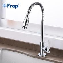 Frap Brass Kitchen Mixer Single Cold Water Faucet Flexible Single Lever Hole Water Tap Kitchen Faucet torneira cozinha Y40526 недорого