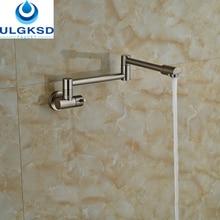 Ulgksd Multifuncation Матовый никель Кухня для ванной складной стиральная кран опрыскиватель настенное крепление кран один шланг раковины