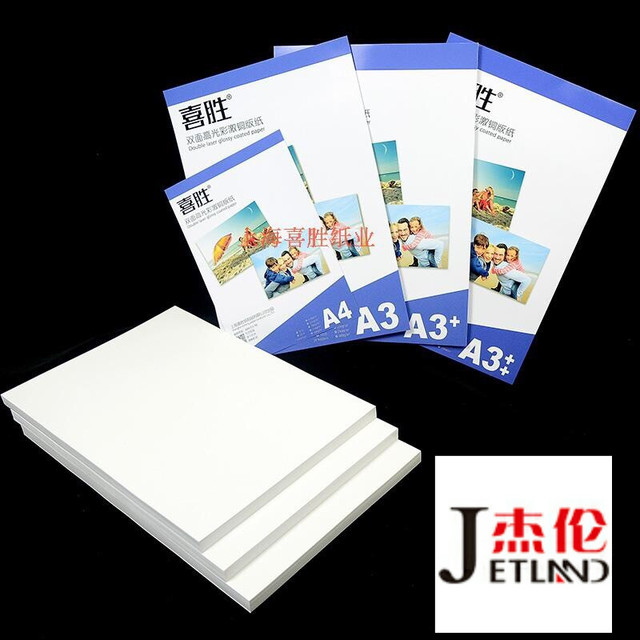 US $14 25 5% OFF|white MATT heavy A4/A3 color laserjet printing paper  100g/120g/160g/180g/250g for color laser printer thick card papers -in Copy