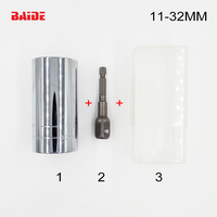 Good Quality 1 2 11 32MM Gator Grip Universal Socket Multifunctional Hand Tool Repair Kit Screwdriver