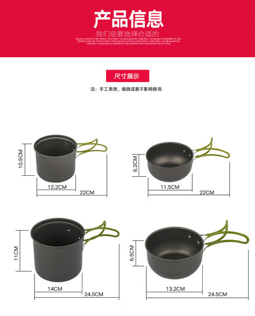 Outdoor Ultralight 2-3 Persons Camping 4*1 Sets Cookware Utensils Tableware Hiking Picnic Climbing Aluminum Alloy Pots Tools